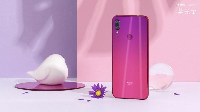 Представлен Redmi Note 7 – первый смартфон самостоятельного бренда Redmi и первая модель Xiaomi с 48-мегапиксельной камерой