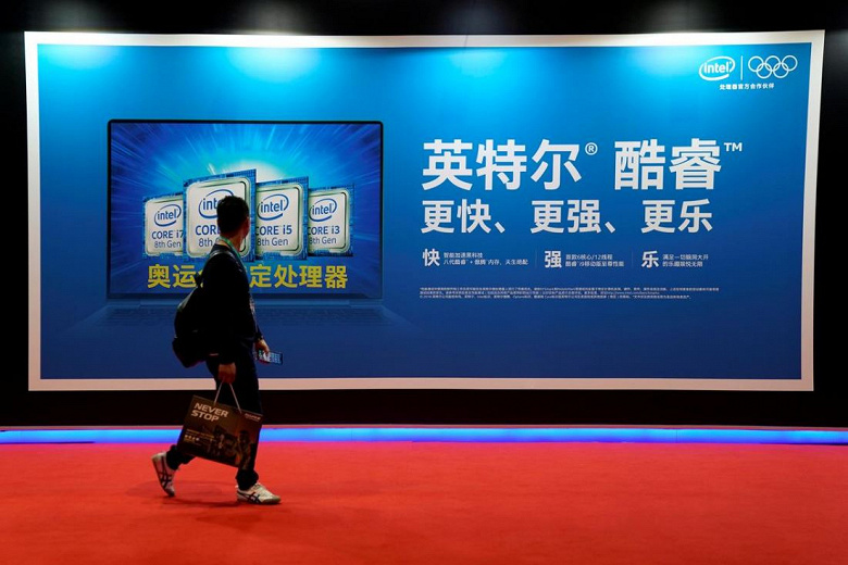 Прогноз Intel на текущий квартал вызывает опасения в замедлении рынка