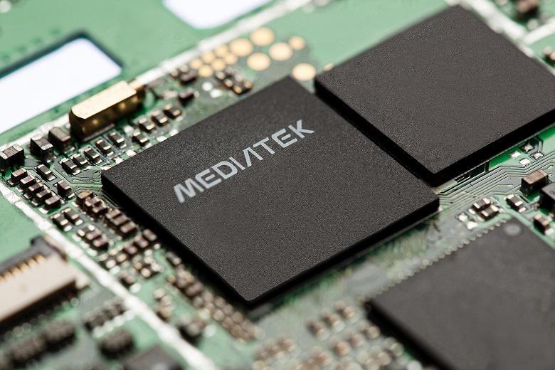 MediaTek попробует расти за счет специализированных микросхем