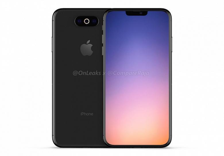 iPhone XI Max может получить поддержку беспроводной зарядки мощностью 15 Вт и экран с частотой обновления 120 Гц