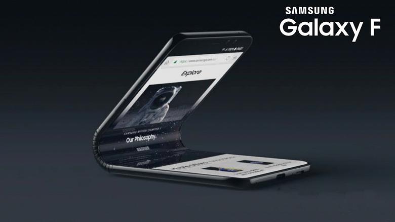 Сгибающийся смартфон Samsung Galaxy F получит два аккумулятора одинаковой емкости