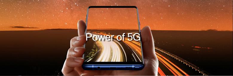 Samsung уже работает над прошивкой 5G-смартфона Galaxy S10