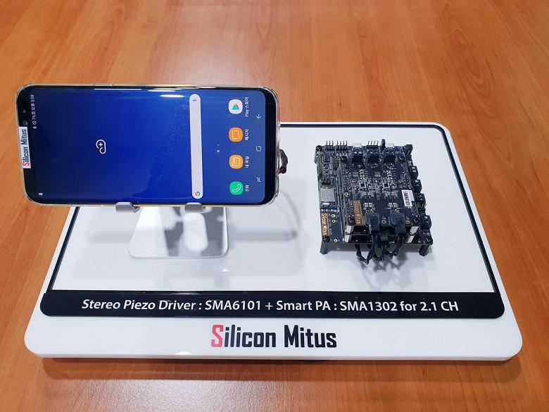 Silicon Mitus представит на CES 2019 пьезоэлектрический излучатель для смартфонов с экранами без рамок