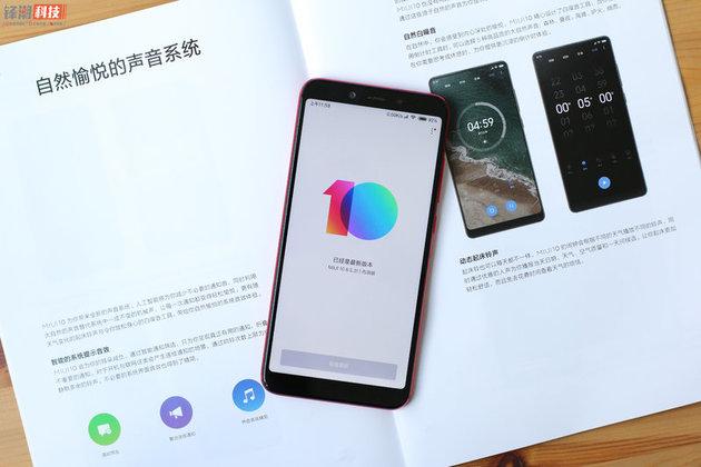 Вышел трейлер флагманского телефона  Xiaomi Mi9