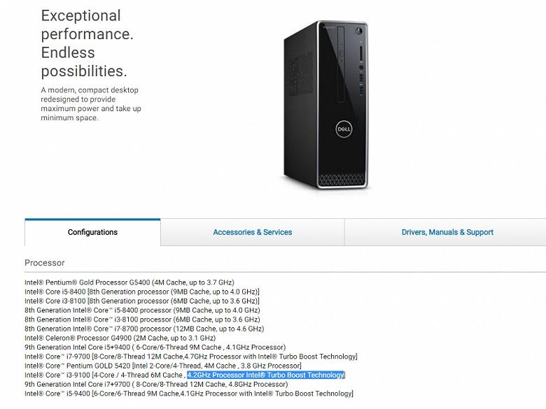 Процессоры Intel Core i3 в новом поколении могут стать гораздо производительнее предшественников без увеличения количества ядер