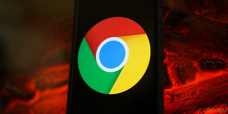 Google экспериментирует с тёмной темой в Chrome на смартфонах