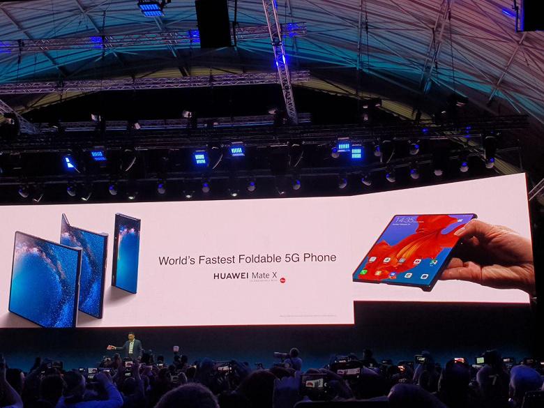 Лучше Samsung Galaxy Fold. Складной смартфон Huawei Mate X с гибким экраном представлен официально