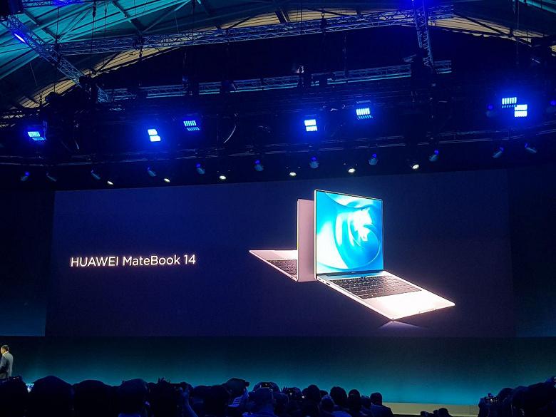 Представлены ноутбуки Huawei MateBook 13 и MateBook 14