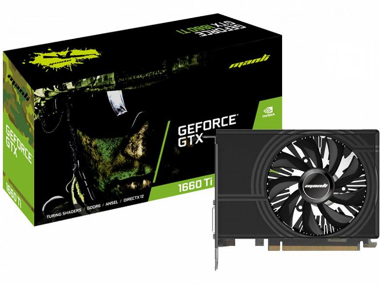 Видеокарты GeForce GTX 1660 Ti в исполнении Manli не порадуют производительными охладителями