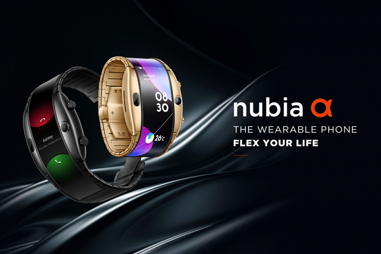 Самый странный «смартфон». Nubia Alpha с гибким экраном надевается на руку как браслет и может делать селфи