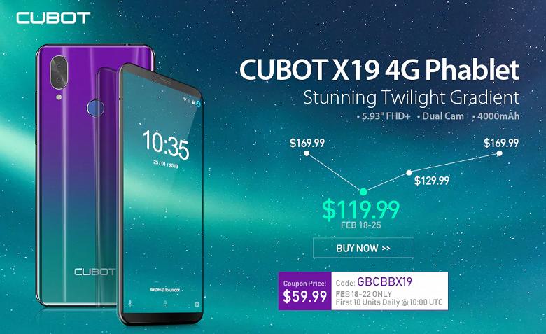Недорогой смартфон Cubot X19 поступил в продажу