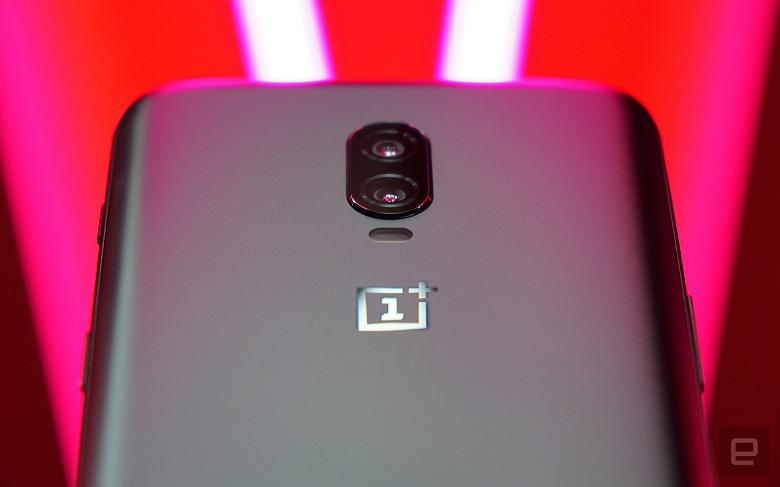OnePlus привезет на MWC прототип 5G, который можно будет опробовать в играх и не только
