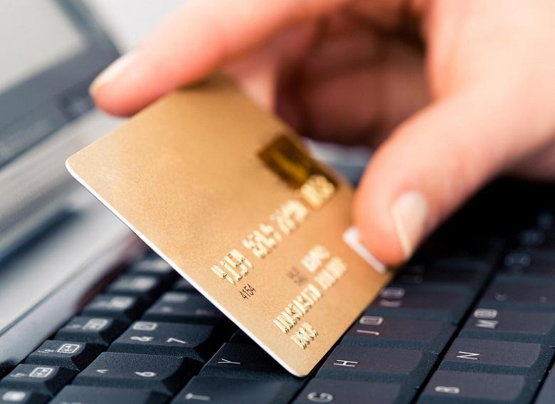 Все магазины России обяжут принимать к оплате карты с 1 января 2023 года
