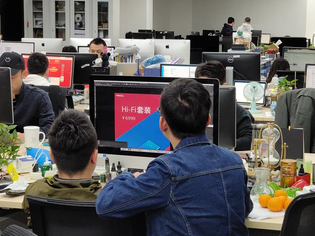Meizu готовит какое-то устройство, созданное совместно с компанией, принадлежащей Iriver