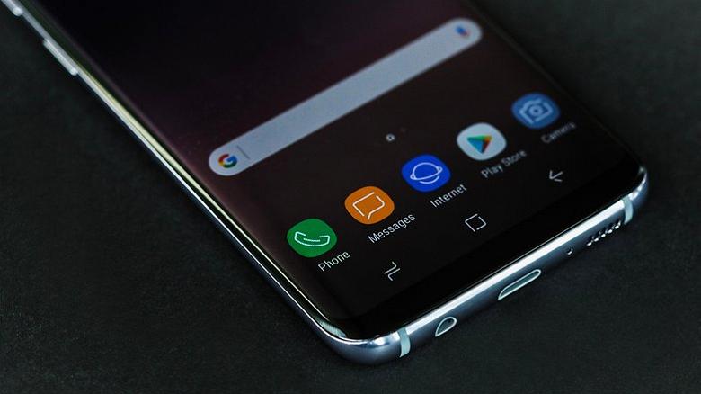 Финальная версия Android 9.0 Pie для Samsung Galaxy S8 не выйдет в феврале, как было обещано ранее