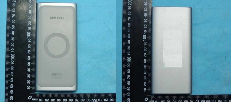 Фотогалерея дня: портативный аккумулятор Samsung с поддержкой беспроводной зарядки