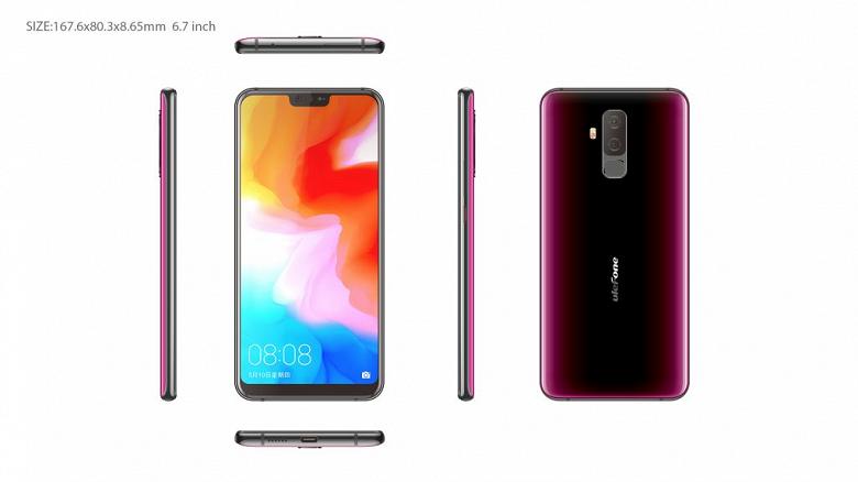 Смартфон Ulefone T2 получил SoC Helio P60, 8 ГБ ОЗУ, модуль NFC и 18-ваттную зарядку