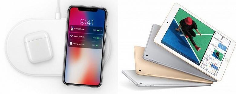 Названа дата старта продаж новых планшетов, наушников и зарядки Apple