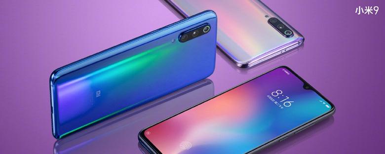 Cмартфон Xiaomi Mi 9 представлен официально: Snapdragon 855, голографическое покрытие корпуса, тройная камера из топа DxOMark и беспроводная зарядка за $445