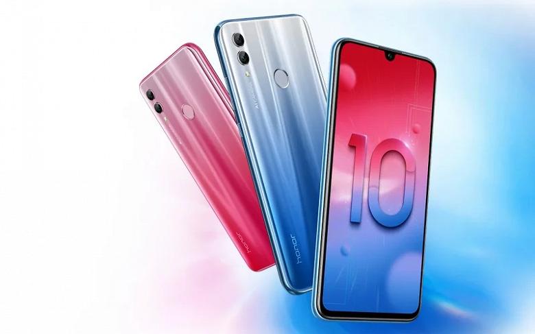 c70abd17c64b7 Honor, подразделение компании Huawei, в скором времени выпустит на  европейском рынке новый смартфон, который проходит под модельным номером  Honor HRY-LX1T.