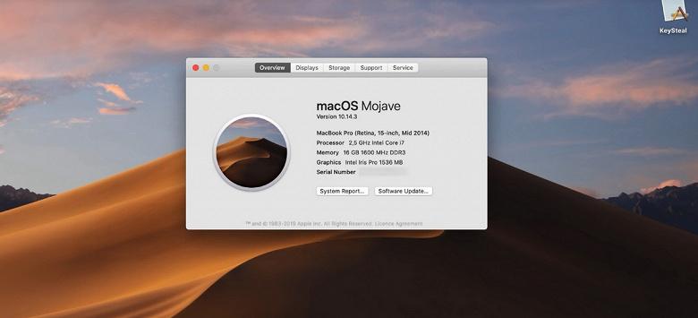 В механизме macOS, ответственном за хранение логинов и паролей, найдена уязвимость, позволяющая получить доступ к этим данным
