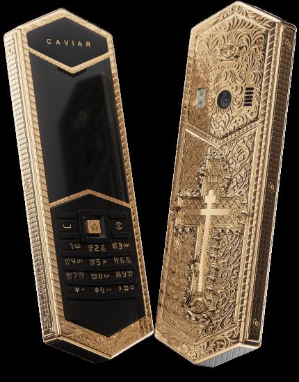 В России выпущен царский кнопочный телефон 12-летней давности за 279 тысяч рублей