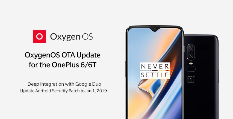 Новые прошивки OxygenOS доступны для смартфонов OnePlus 6T и OnePlus 6
