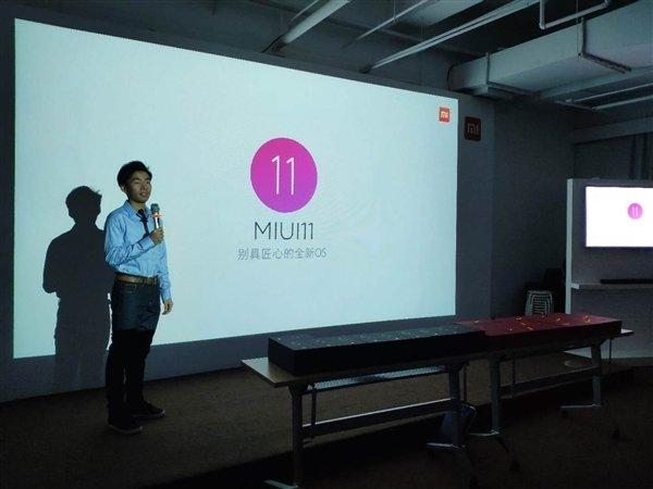 Опубликован перечень смартфонов Xiaomi, которые получат MIUI 11