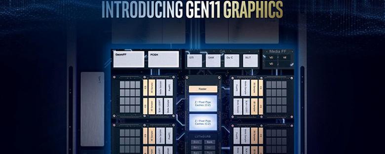 Intel готовится рассказать об интегрированных GPU нового поколения