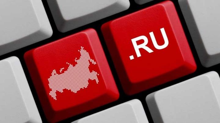 На создание автономного рунета потратят не 2, а 20 миллиардов рублей