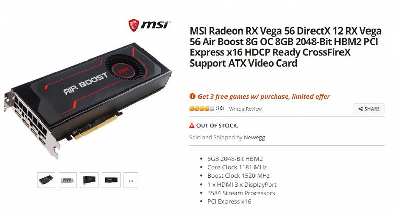 AMD снижает стоимость видеокарты Radeon RX Vega 56 накануне выпуска GeForce GTX 1660 Ti