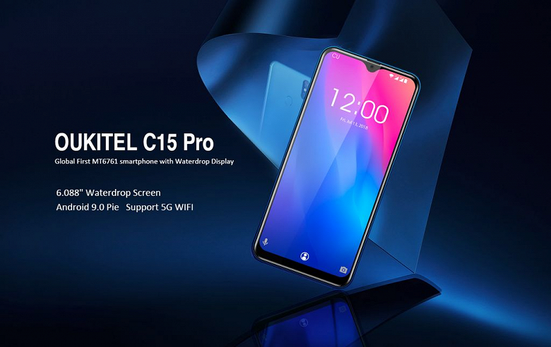 Смартфон Oukitel C15 Pro с Android 9.0 Pie будет стоить менее $100