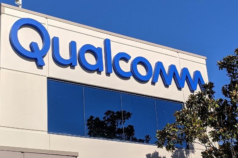 Apple считает, что Qualcomm требует роялти за процедуры, где никаким образом патенты компании не используются