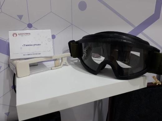 Умные очки из боевой экипировки «Ратник» адаптировали для школьников