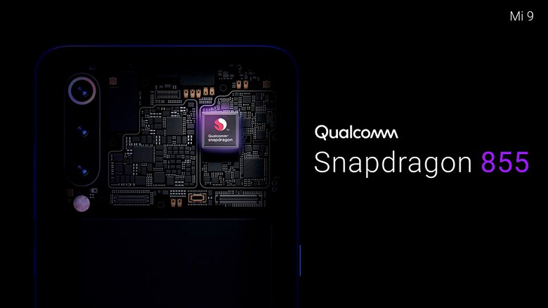 Стартовало массовое производство SoC Snapdragon 855 для флагманских смартфонов