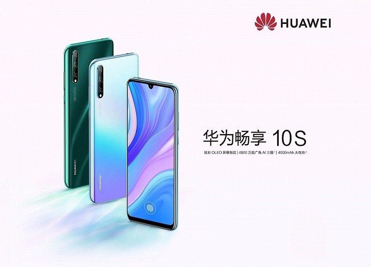 Huawei выпустила недорогую новинку