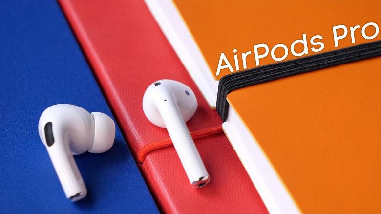 Apple AirPods Pro сметают с прилавков