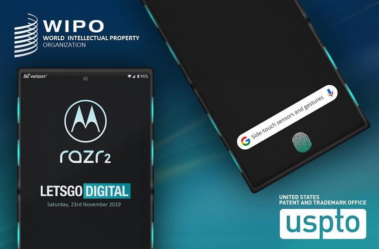 Управлять смартфоном Motorola Razr 2 можно будет по-новому