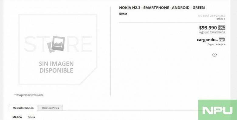 Nokia 2.3 станет лучше предшественника, но цена не повысится