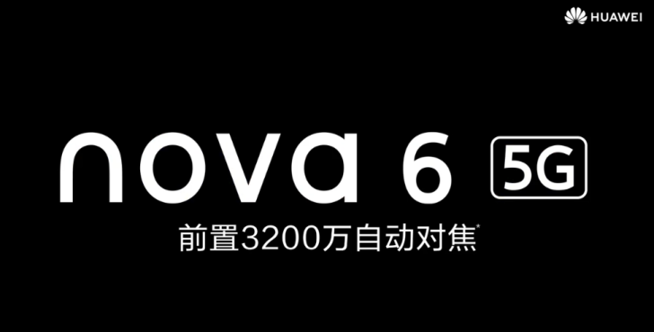 Официально: Huawei Nova 6 5G – один из первых в мире смартфонов со сдвоенной фронтальной камерой разрешением 32 Мп и автофокусом
