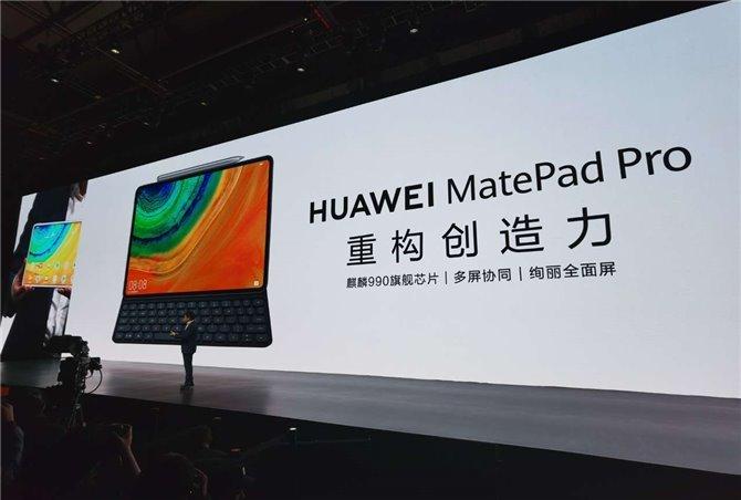 В третьем квартале Huawei превзошла Apple по доле рынка планшетов в Китае