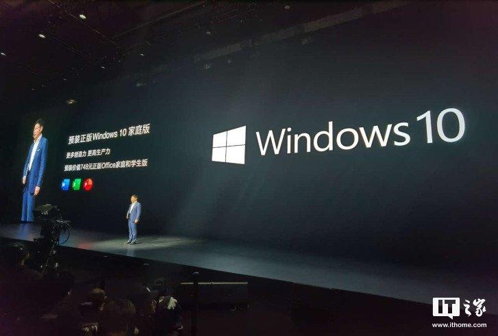Представлены ноутбуки Huawei MateBook D 15 и MateBook D 14: Windows 10, CPU Intel и APU AMD при цене от $570