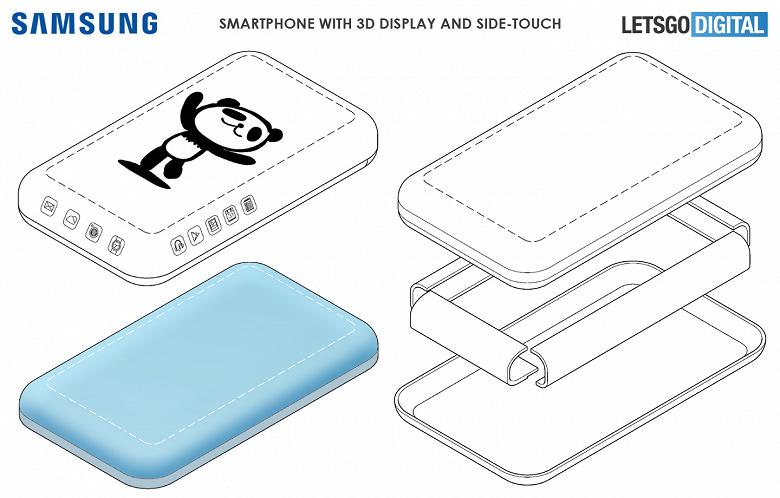 Samsung «натянула» экран-водопад на все четыре стороны Galaxy One
