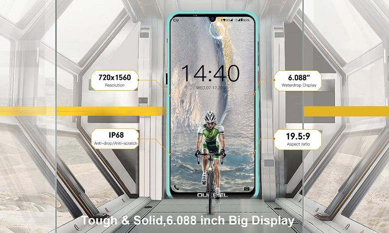 Представлен самый тонкий неубиваемый смартфон по смешной цене