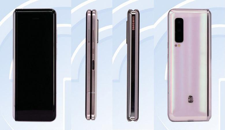 Тайна новой раскладушки Samsung с гибким экраном раскрыта