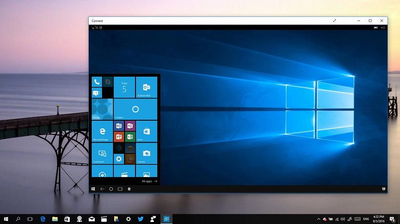 Крупное обновление Windows 10 готово к завтрашнему релизу