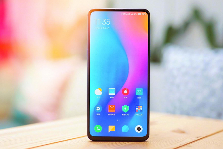 Экран 2K, 90 Гц и поддержка 5G: новые детали о Xiaomi Mi 10