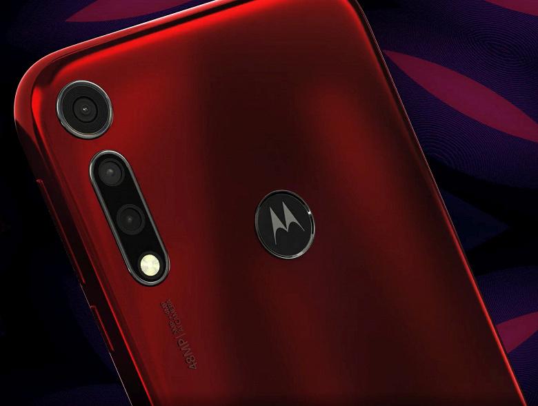 Вместе с гибким Moto Razr 2019 на этой неделе представят еще один смартфон