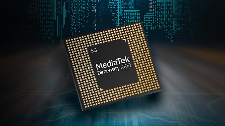 MediaTek Dimensity 1000 уничтожает конкурентов