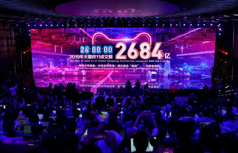 Продажи Alibaba за сутки превысили продажи Amazon за квартал